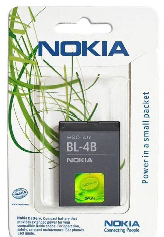 Batería original Nokia BL-4B, 700 mAh, Li-Ion