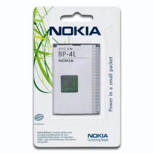 Batería Nokia BP-4L, 6650f, 6760s, E52, E55, E61i, E63, E71, E72, E90, N810, N97.