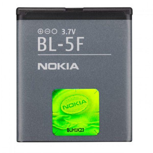 Batería Nokia BL-5F, E65, N93i, N95, N96, 6290.