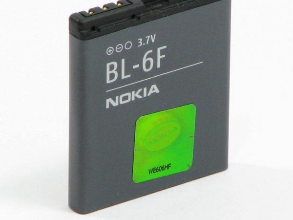 Batería Nokia BL-6F, N78, N79, N95 8GB.