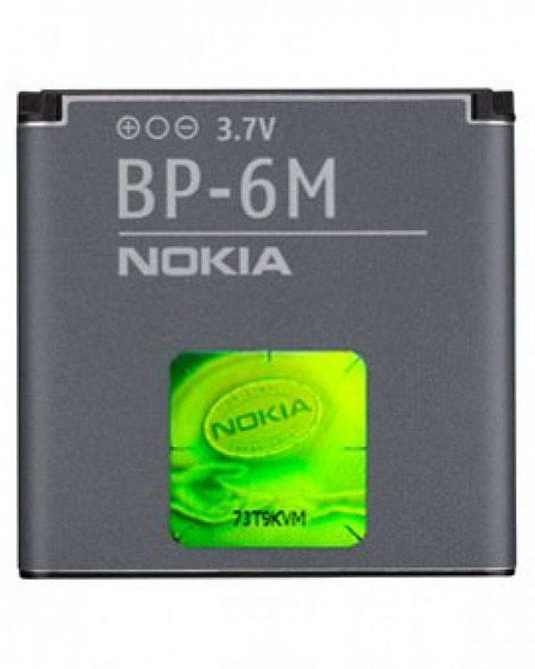 Batería Nokia BP-6M