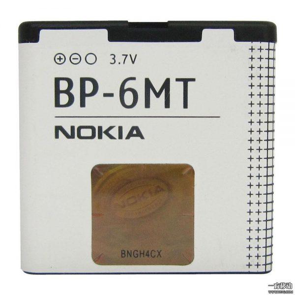 Batería Nokia BP-6MT, 6720c, E51, N81, N81 8GB, N82.