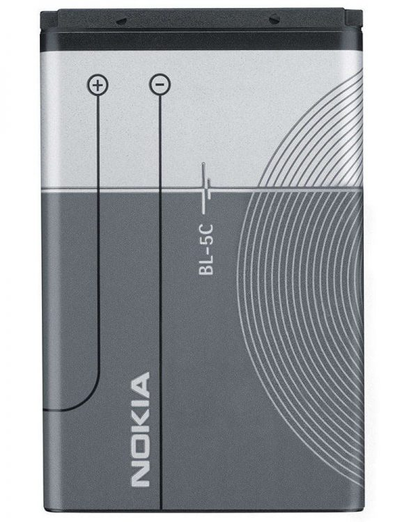 Batería Nokia BL-5C