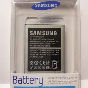 Batería Samsung Galaxy S3 i9300, Galaxy S3 LTE i9305, Grand Neo i9060 / i9082