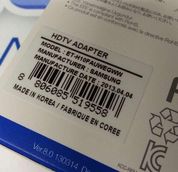 Samsung adaptador HDTV ET-H10F