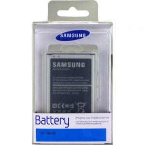 Batería Samsung Galaxy S4 Mini I9195 EB-B500B